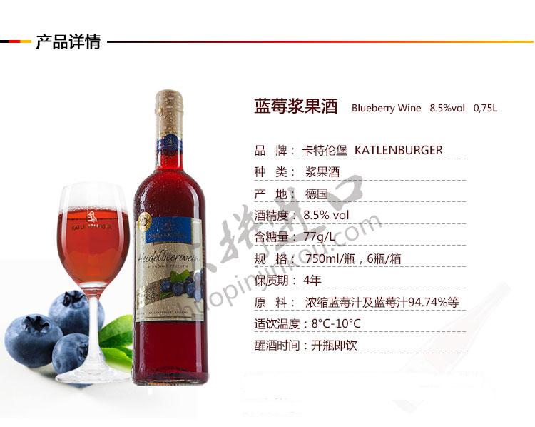 蓝莓浆果酒修改.jpg