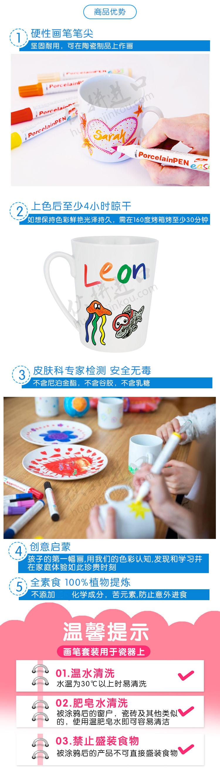 2画笔套装用于瓷器上 (2).jpg