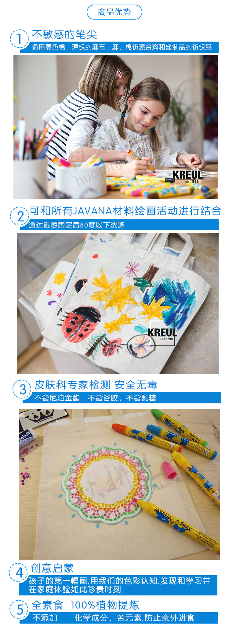 90710-画笔套装用于纺织品上-5支套详情_02.jpg